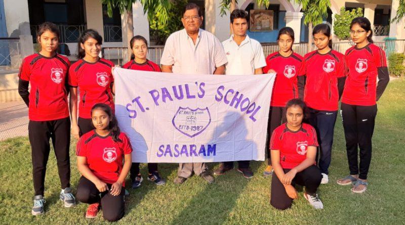राष्ट्रीय कबड्डी प्रतियोगिता में दम दिखाएंगी संतपॉल की लड़कियां, झारखंड में  जयप्रकाशनारायण फुटबाल व क्रिकेट कम्पटिशन