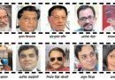 अंतरराष्ट्रीय बाल फिल्मोत्सव, बिहार में 10 सदस्यीय निर्णायकमंडल : प्रसिद्ध लेखक शैवाल अध्यक्ष; कृष्ण किसलय, चंद्रभूषण मणि और संतोष बादल भी शामिल