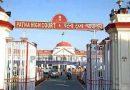 डालमियानगर माडल स्कूल के मुद्दे पर हाईकोर्ट का निर्देश / सासाराम में निजी विद्यालयों के साथ अफसरों की सभा / डेहरी में नाई महासभा की बैठक