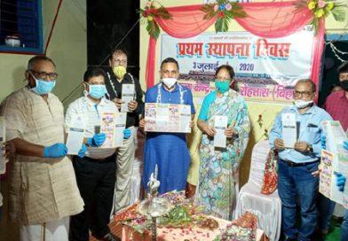 संकट में डालमियानगर माडल स्कूल/ सोन कला केेंद्र का वर्ष-पर्व/ संतपाल स्कूल में रक्तदान