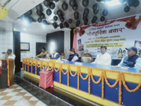 वाराणसी में भोजपुरी सम्मेलन/ महंगाई पर चिंता/ ग्रामीण चिकित्सकों पर चर्चा/ हरिनारायण राम का निधन