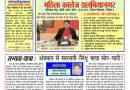 (प्रसंगवश/कृष्ण किसलय)  सभ्यता-यात्रा : अंडमान से सरस्वती-सिंधु भाया सोन-घाटी !