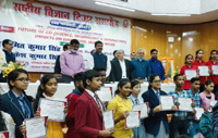 बौद्धिक संपदा पर वेबीनार/ स्कूलों में नई ऊर्जा का संचार/ मिले विज्ञान दिवस पुरस्कार