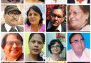 फेसबुक पर आनलाइन कवि सम्मेलन, वीडियो प्रस्तुति भी